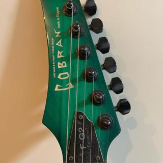 ジャンク品 エレキギター