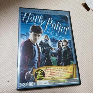 ハリーポッターと謎のプリンス 6