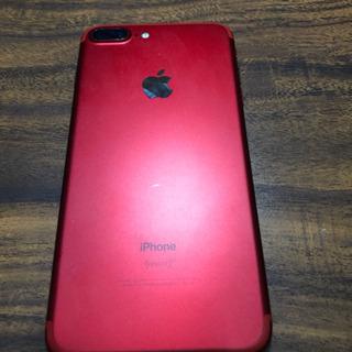 iphone7plus(受付終了しました
