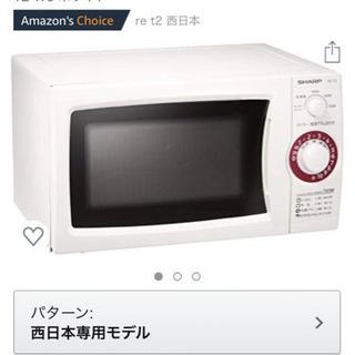 シャープ 電子レンジ RE-T2 - 京都市