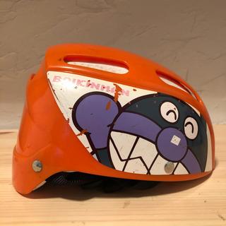 自転車 アンパンマン ヘルメット