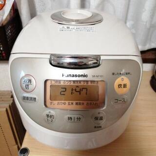 【お取引先決定】Panasonic 炊飯器 5合炊き