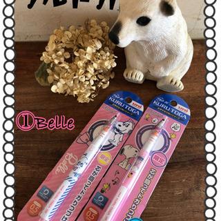 クルトガ 限定品 Snoopy & Belle 0.5 uni ...