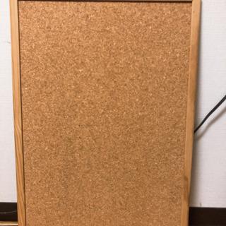 コルクボード 40×60