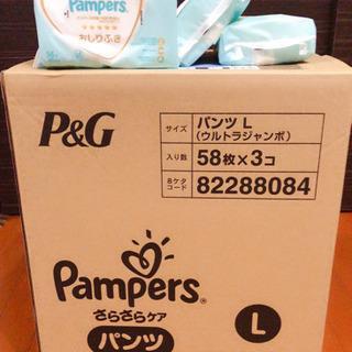 【未開封】パンパース Lパンツ