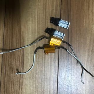 T20 LEDウインカー&ハイフラ対策用抵抗  2個セット