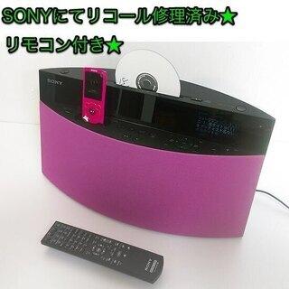 SONY ネットワーク CDコンポ「NAS-V5」リモコン付き★...