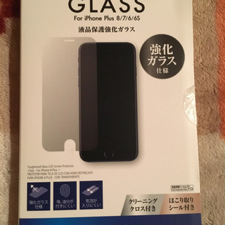 スマホ 液晶画面保護ガラス