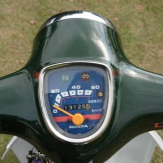 ホンダスーパーカブ50
