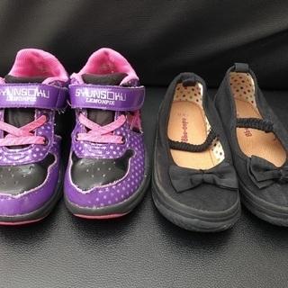 18cm 靴