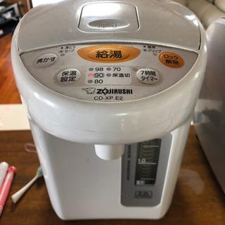象印 2.2L 電気ポット