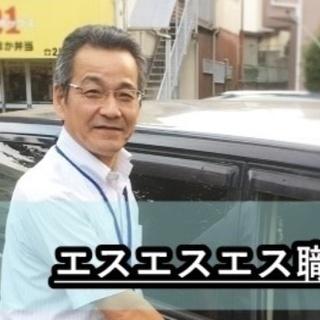 【埼玉県内】生活困窮者施設の施設長を募集します!!