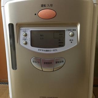 三菱 加湿/気化式加湿器 SV-H700