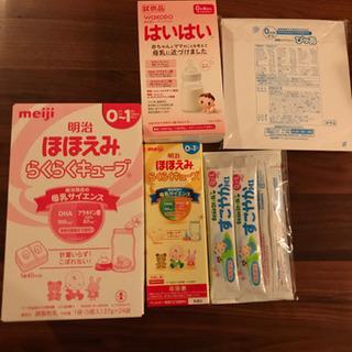 明治 ほほえみ らくらくキューブ 27g×26袋+他メーカー粉ミ...