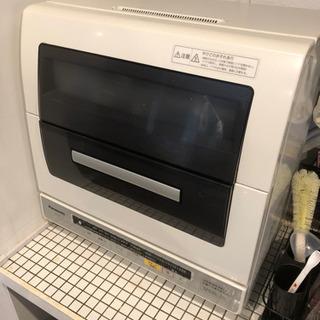 Panasonic NP-TR6