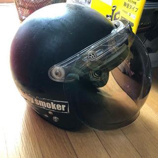 ジェットヘルメット。