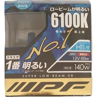【未開封】IPF ヘッドライト  H11 ハロゲンバルブ(61L...