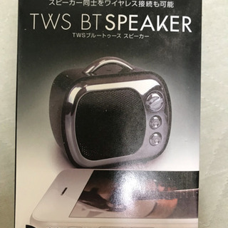 ⭐️新品未使用 TWS Bluetooth speakerの画像
