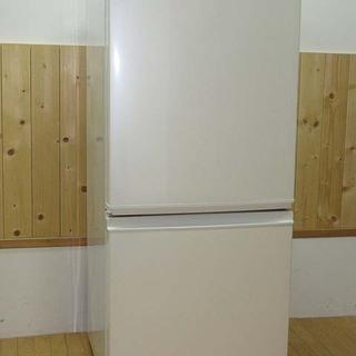 rb0486 シャープ 冷凍冷蔵庫 SJ-D14B-W 137L...