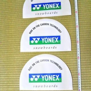 ヨネックス ボードカバー 3セット ノーズ テール 未使用 非売品!