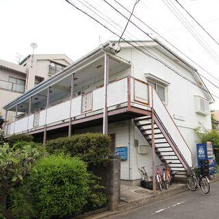 🉐初期費用5万円🙂2LDKで家賃55000円🏠横浜線矢部駅徒歩5分❤️