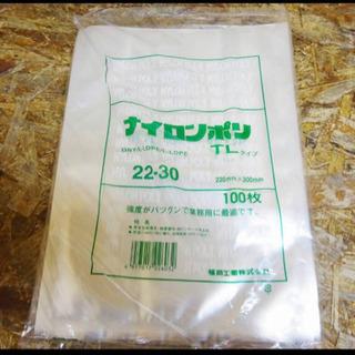 (4165-0)新品未使用 長期保管品 業務用 福助工業 真空袋...