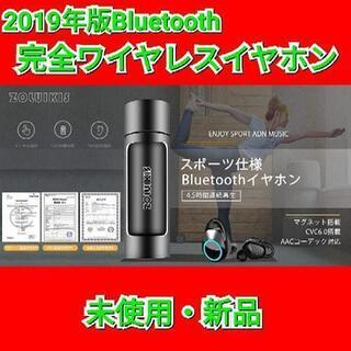 Bluetoothイヤホン Hi-Fi 高音質 完全ワイヤレスイ...