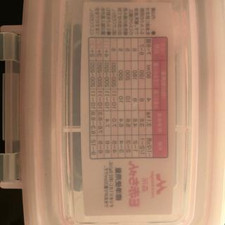 粉ミルク容器 / 未使用