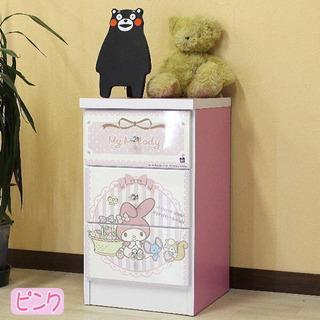 新品 収納家具 マイメロ ピンク 3段