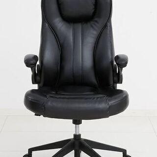 【オフィスチェア】座面が広いAGURA CHAIR_2脚