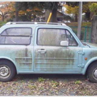 事故車・不動車・旧年式車の買い取りなら茨城県南廃車買取センター - つくば市