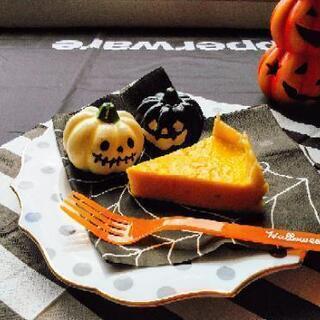 10月のcooking教室のお誘い🎵🎃パーティーに手作りケーキは...