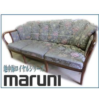 maruni/マルニ 最高級 地中海ロイヤルシリーズ 3P ソフ...