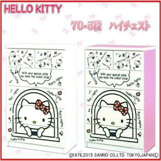 新品 タンス キティー 収納家具 5段 ピンク
