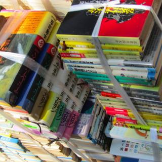 四方漱一の読み終わった本売ります