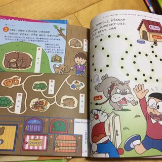 乳幼児の本18冊セット めばえ、ベビーブック、チャイルドブック等 − 山形県