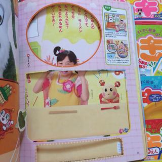 乳幼児の本18冊セット めばえ、ベビーブック、チャイルドブック等 - 本/CD/DVD