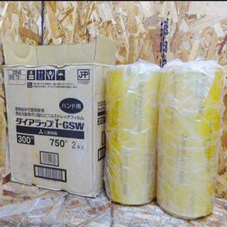 (4166-0) 新品未使用 長期保管品 業務用 三菱樹脂 ダイ...