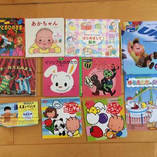赤ちゃんから幼児まで、絵本セット11冊