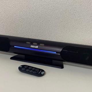 【美品】maxell ipod スピーカー MXSP-1100 ...