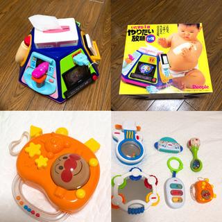 赤ちゃんのおもちゃ いたずら1歳 いろいろ
