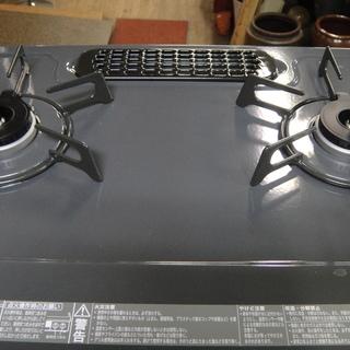 2018年製 リンナイ LPガスステーブル KGM563DGR 右強火 水無し片面グリル プロパンガス ガス台 ガス調理器具 未使用品 - 生活雑貨