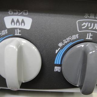2018年製 リンナイ LPガスステーブル KGM563DGR 右強火 水無し片面グリル プロパンガス ガス台 ガス調理器具 未使用品 - 売ります・あげます