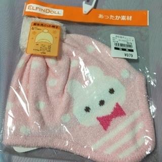 新品激安新生児ニット帽子サイズ42から44cm出産準備に