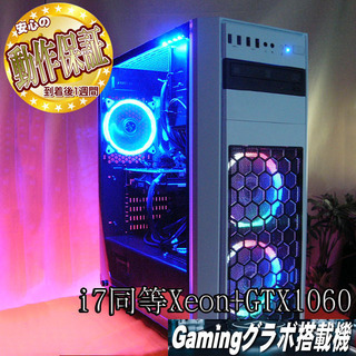 【i7同等XeonゲーミングPC】★GTX1060★フォートナイト◎