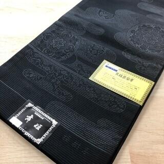 正絹 特選喪服袋帯 舞姫 黄櫨染 帯 着物 リサイクル MM85