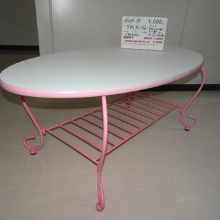 楕円テーブル(R109-35)