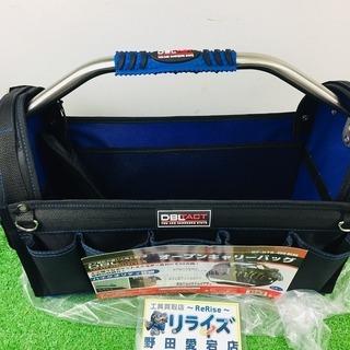 三共コーポレーション オープンキャリーバッグ DT-HTB-45...