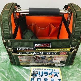 三共コーポレーション オープンキャリーバッグ DT-SRB-9K...