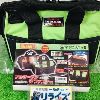 ツールバッグ TBT-3300【リライズ野田愛宕店】【店頭取引限...